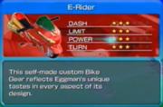 E-Rider SFR