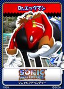 Sonic Adventure karta 7