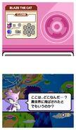 190px-Sonic Rush-Nintendo DSScreenshots2362Blaze
