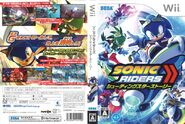 Riders 2 Wii jp