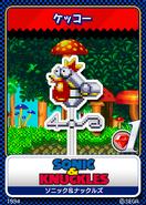 Sonic & Knuckles karta 2