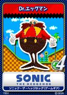Sonic 1 8 bit karta 14