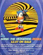 Sonic Remix JP ad