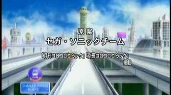 アニメ『ソニック X』 オープニングムービー