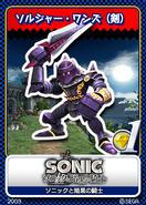 Black Knight karta 2