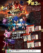 FamitsuSF56