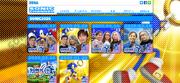Sonic2020web