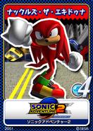 Sonic Adventure 2 karta 12