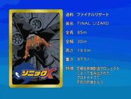 Sonic X karta 75