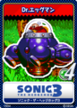 Sonic the Hedgehog 3 12 Dr. Robotnik