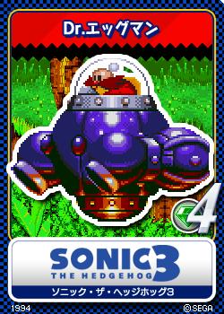 File:Sonic the Hedgehog 3 12 Dr. Robotnik.png