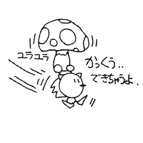 File:HirokazuYasuharaS&K-45.png