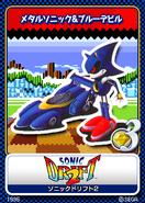 Sonic Drift 2 karta 4