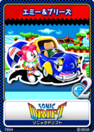 Sonic Drift karta 2