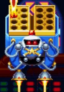 Phantom Gunner