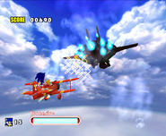 Sky Chase Act 1 DX 05