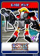 Sonic Adventure karta 9