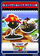 Sonic Drift 2 karta 2