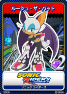 Sonic Riders karta 6