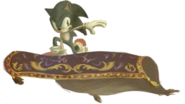 Soniccarpet