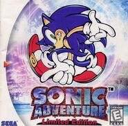 Sonic Adventure Limited Edition box front
