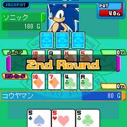 Sonic Casino Poker 4