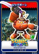 Sonic Colors karta 2
