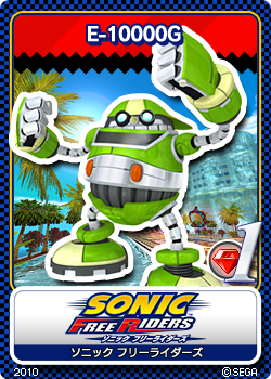 File:Sonic Free Riders 01 E-10000G.png