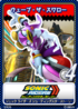 Sonic Riders Zero Gravity 14 Wave the Swallow