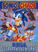 Sonic Chaos GG 1
