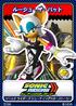 Sonic Riders Zero Gravity 09 Rouge the Bat
