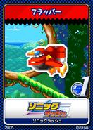 Sonic Rush karta 2