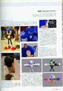 Unleashed Scan 03