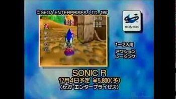 Sonic R Dec