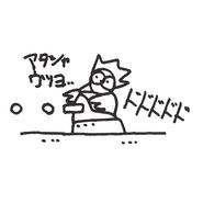 Clucker Sketch