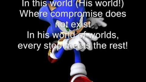 His World With Lyrics - Sonic the Hedgehog (2006)