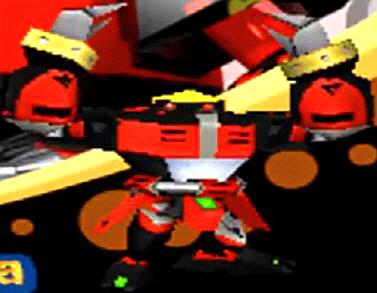 File:Omega DS.jpg