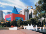 Sega World Sydney/Gallery