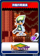 Tails Adventure karta 4