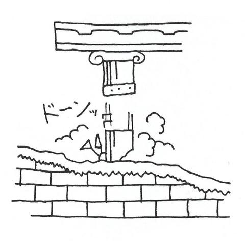 File:Sketch-Aquatic-Ruin-Zone-Falling-Pillar-Bottom.png