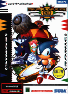 Sonic CD PC JP