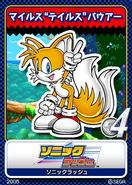 Sonic Rush karta 13