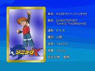 Sonic X karta 152