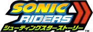 SRZG JP Logo