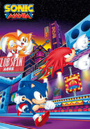 Sonic-Mania-poster-artwork