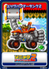 Sonic Advance 2 - 08 Egg Hammer Tank II