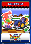 Sonic Drift 2 karta 3