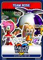 Thumbnail for version as of 05:57, November 14, 2011
