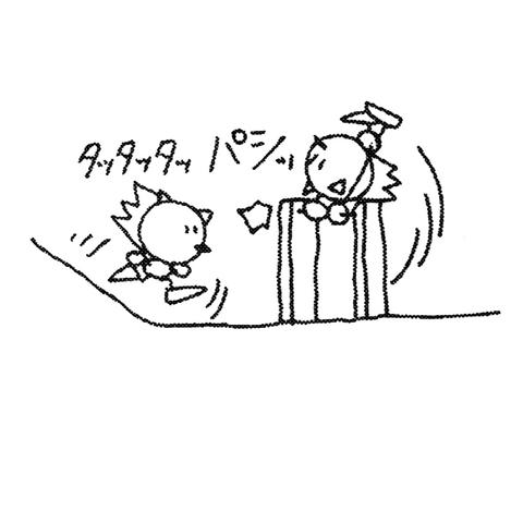 File:HirokazuYasuharaS&K-38.png