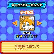 Sonic Reversi Hyper 3